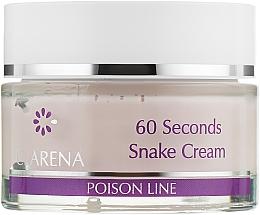Парфумерія, косметика 60-секундний крем з отрутою кобри - Clarena Poison Line 60 Seconds Snake Cream