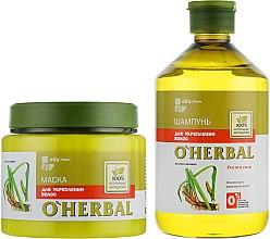 Духи, Парфюмерия, косметика Набор для укрепления волос - O'Herbal (shmp/500ml + mask/500ml)