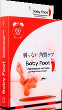 Духи, Парфюмерия, косметика Педикюрные носочки - Baby Foot