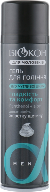 Гель для бритья для чувствительной кожи - Биокон