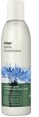 Очищающее молочко для лица - Tolpa Green Cleanup Gentle Cleansing Face And Eyes Milk