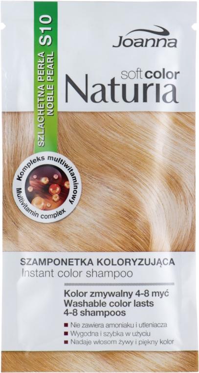 Оттеночный шампунь для волос - Joanna Naturia Soft Color Shampoo