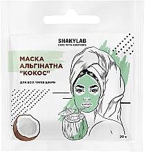 """Парфумерія, косметика Альгінатна маска для всіх типів шкіри """"Coconut"""" - SHAKYLAB Fresh Alginate Mask"""