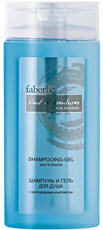 Шампунь-гель для душа - Faberlic Vent D'Aventures Shampooing-Gel