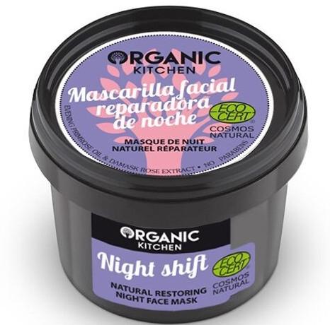 """Ночная омолаживающая маска для лица """"Ночная смена"""" - Organic Shop Organic Kitchen Fase Mask"""