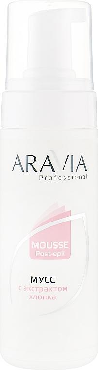 Мусс после депиляции с экстрактом хлопка - Aravia Professional Mousse Post Epil