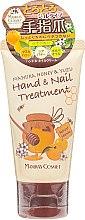 Духи, Парфюмерия, косметика РАСПРОДАЖА Омолаживающий крем для рук и ногтей с медом Манука - La Sincere Manukas Cosmet Hand & Nail Cream *