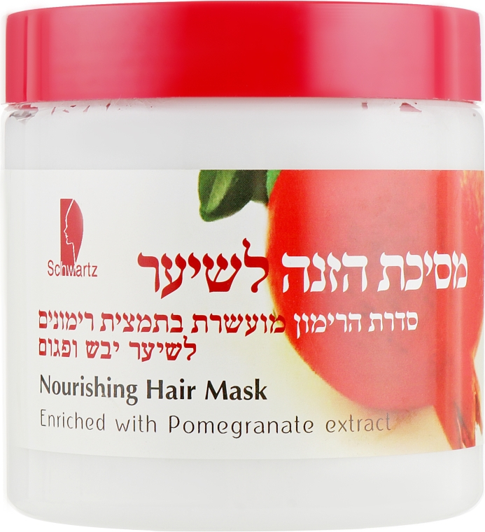 Маска для волос c экстрактом граната - Schwartz Pomegranate Extract Mask For Dry And Damaged Hair