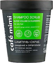 "Парфумерія, косметика Шампунь-скраб для волосся ""Очищення і супероб'єм"" - Cafe Mimi Shampoo Scrub Super Volume & Cleansing"