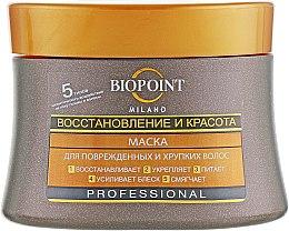 """Духи, Парфюмерия, косметика Маска """"Відновлення і краса"""" для пошкодженого і тендітного волосся - Biopoint Repair And Beauty Mask"""