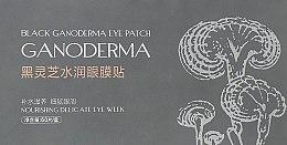 Духи, Парфюмерия, косметика Гидрогелевые патчи для глаз с экстрактом грибов ганодерма - Beauty Line Gold Collagen Black Ganoderma Hydrogel Eye Patch