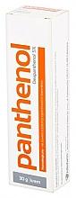Духи, Парфюмерия, косметика Успокаивающий крем для тела - Aflofarm Panthenol 5% Cream