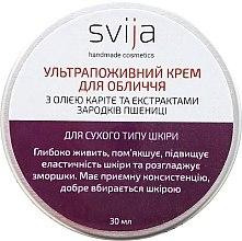 Духи, Парфюмерия, косметика Крем для лица с маслом карите и экстрактом зародышей пшеницы - Svija Face Cream