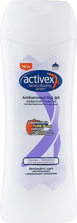 Антибактериальный гель для душа для чувствительной кожи - Activex Sensitive