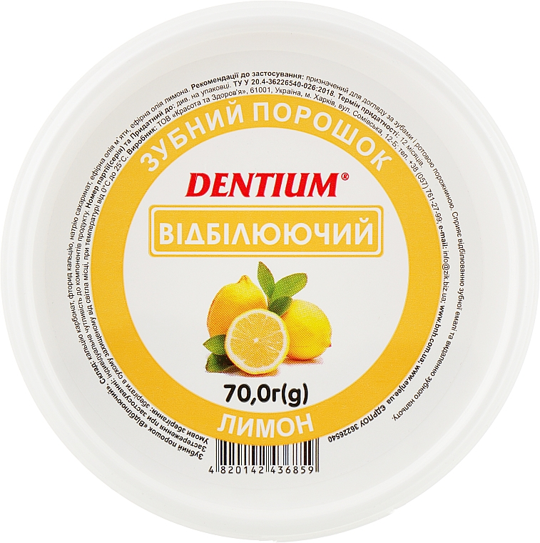 """Зубной порошок отбеливающий """"Лимон"""" - Красота и здоровье"""