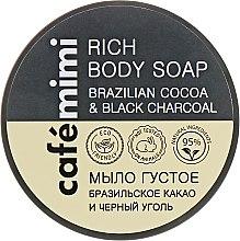 """Духи, Парфюмерия, косметика Мыло густое """"Бразильское какао и Черный уголь"""" - Cafe Mimi Rich Body Soap"""