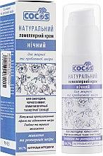 Духи, Парфюмерия, косметика Натуральный ламеллярный ночной крем для жирной и проблемной кожи - Cocos Face Cream