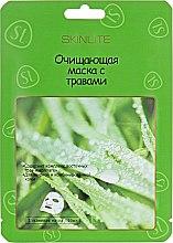 Духи, Парфюмерия, косметика Очищающая маска с травами - Skinlite Refining Herb Mask