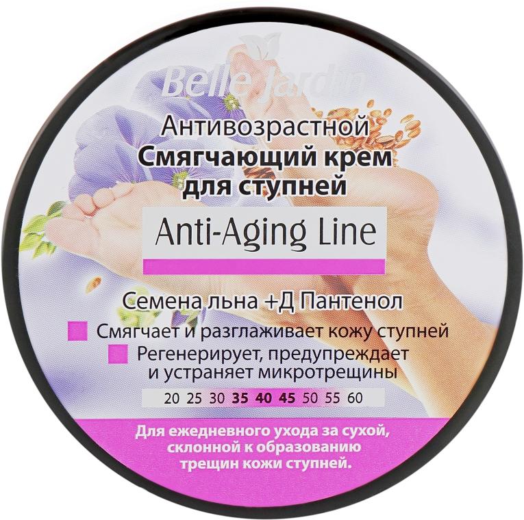 Антивозрастной смягчающий крем для ступней с семена льна + D пантенол - Belle Jardin Anti-Aging Cream