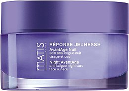 Духи, Парфюмерия, косметика Ночной антивозрастной крем для лица - Matis Reponse Jeunesse Night Avantage Anti-Fatigue Night Care