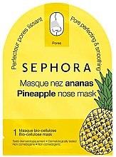 "Духи, Парфюмерия, косметика Маска для носа ""Ананас"" - Sephora Nose Mask"