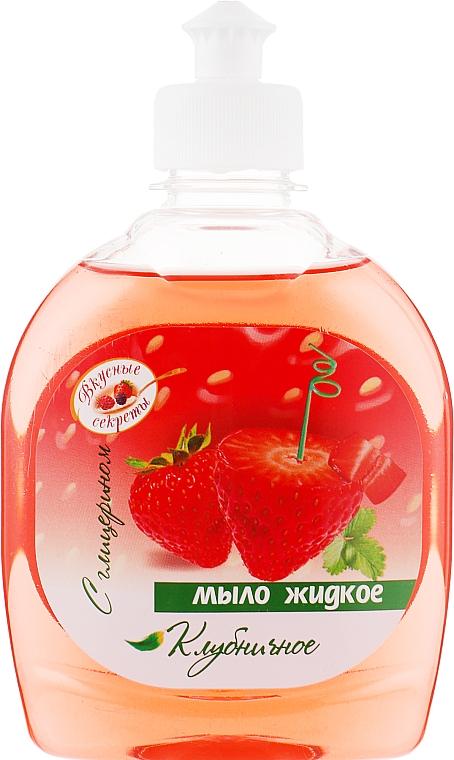 Гель-мыло клубника с глицерином - Вкусные Секреты