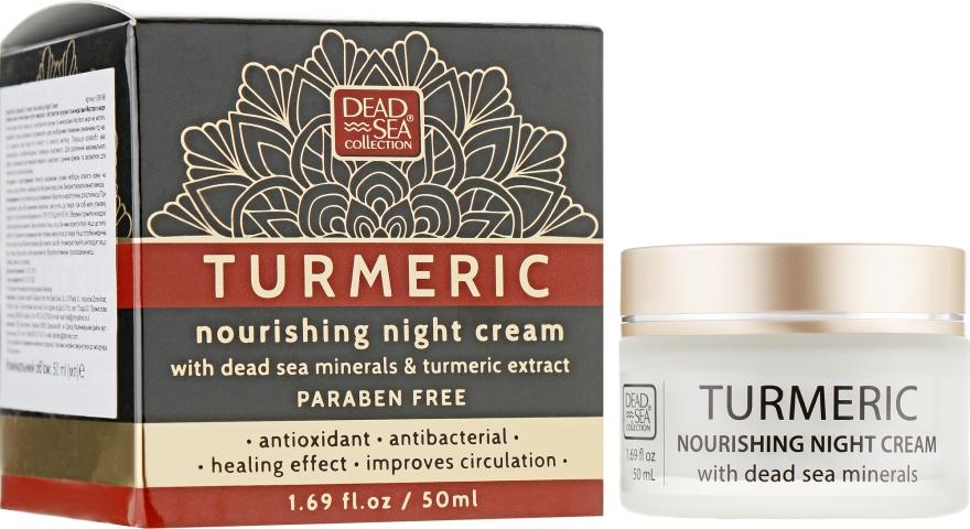 Питательный ночной крем против морщин с экстрактом куркумы и минералами Мертвого моря - Dead Sea Collection Turmeric Night Cream