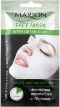 Духи, Парфюмерия, косметика Маска на основе зеленой глины для жирной и нормальной кожи - Marion SPA Mask