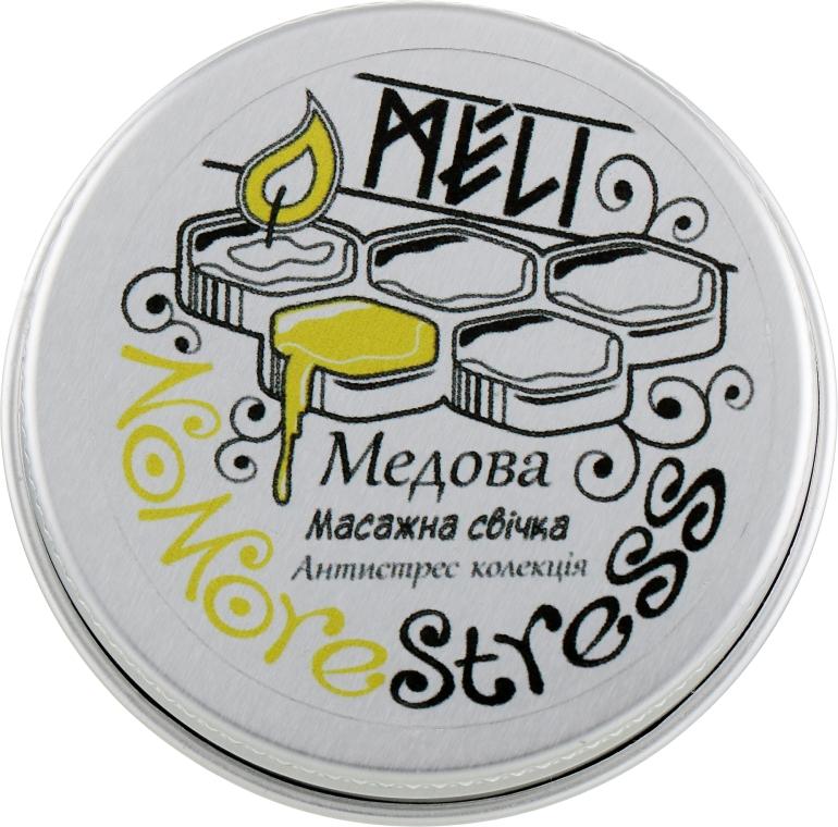 """Свеча массажная """"Медовая"""" - Meli NoMoreStress Massage Candle"""