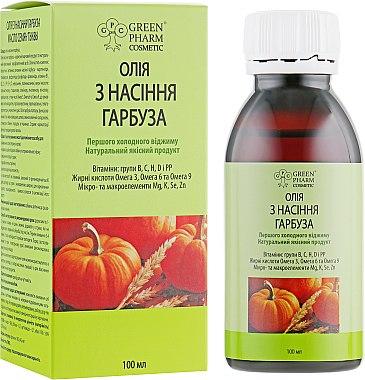 Масло семян тыквы - Green Pharm Cosmetic — фото N1