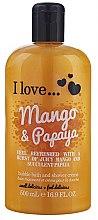 Духи, Парфюмерия, косметика Крем для ванны и душа - I Love... Mango & Papaya Bubble Bath and Shower Creme