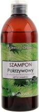 Духи, Парфюмерия, косметика Шампунь с экстрактом крапивы для жирных волос - Barwa Herbal Nettle Shampoo
