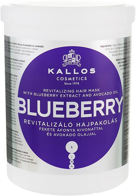 Маска для волос с экстрактом черники - Kallos Cosmetics Blueberry Hair Mask