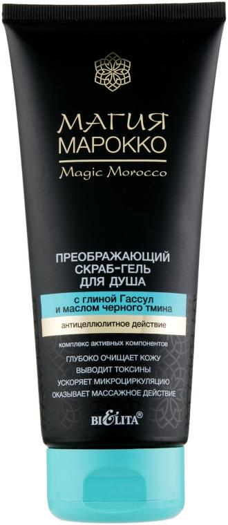 Преображающий скраб-гель для тела с глиной гассул и маслом черного тмина - Bielita Magic Marocco Transforming Scrub Shower Gel