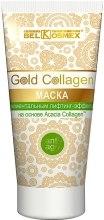 Духи, Парфюмерия, косметика Маска с моментальным лифтинг-эффектом - BelKosmex Gold Collagen Anti-Age Mask