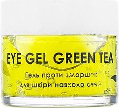"""Духи, Парфюмерия, косметика Гель против морщин для кожи вокруг глаз """"Зеленый чай"""" - Мильні Історії Eye Gel"""