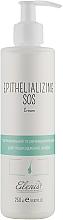 Духи, Парфюмерия, косметика Заживляющий эпитализирующий SOS крем для тела - Elenis Epithelializing SOS Cream