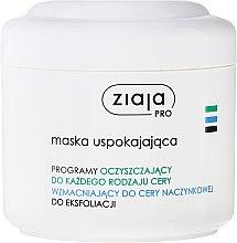 Духи, Парфюмерия, косметика Успокаивающая маска для лица - Ziaja Pro Soothing Face Mask