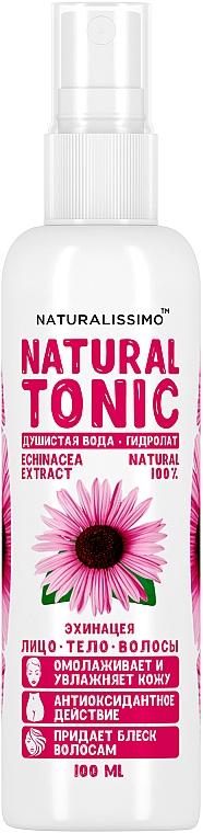 Гидролат эхинацеи - Naturalissimo Echinacea Hydrolate