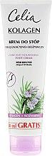 Духи, Парфюмерия, косметика Питательный крем для ног - Celia Collagen Foot Cream