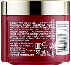 Маска для волос с маслом бразильского ореха - Schwarzkopf Professional BC Oil Miracle Brazilnut Pulp Treatment — фото N2