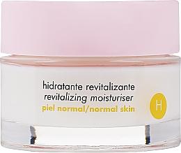 Духи, Парфюмерия, косметика Восстанавливающий увлажняющий крем с Омега 6 - Pond's Cuidado Esencial Hidratante Revitalizante