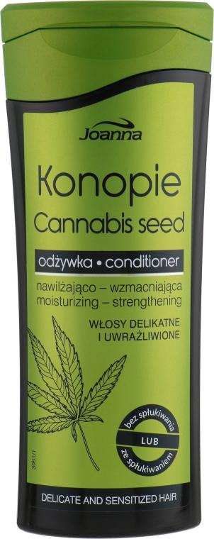 Кондиционер с семенами конопли - Joanna Cannabis Seed Moisturizing-Strengthening Conditioner