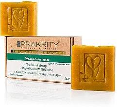 """Духи, Парфюмерия, косметика Натуральное мыло """"Травяной отвар с воском с отваром ромашки, череды, календулы"""" - Prakrity"""