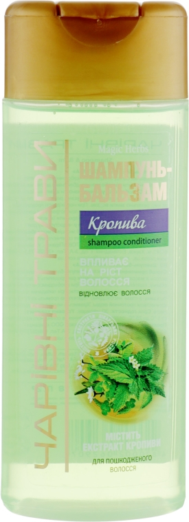 "Шампунь-бальзам ""Крапива"" - Pirana Magic Herbs"