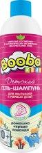 Духи, Парфюмерия, косметика Детский гель-шампунь с растительным комплексом - Booba Kids