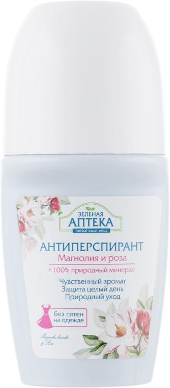 "Антиперспирант ""Магнолия и роза"" - Зеленая Аптека"