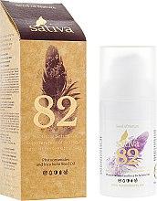 Духи, Парфюмерия, косметика Успокаивающая сыворотка для чувствительной кожи №82 - Sativa Face Serum