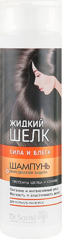 "Шампунь ""Сила и Блеск"" - Dr. Sante Silk Care Shampoo"