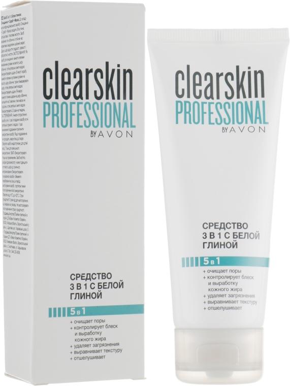 Средство 3 в 1 с белой глиной - Avon Clearskin Professional